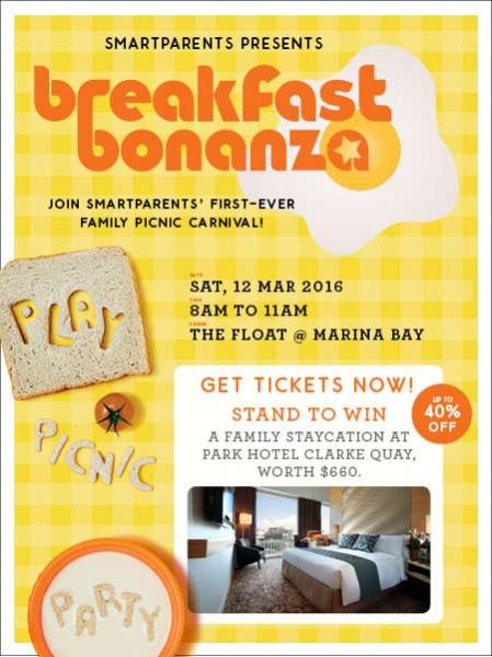 SMARTPARENTS PRESENTS BREAKFAST BONANZA - CHILD PARTICIPATE